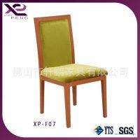 佛山厂家专业定做高档仿木椅 酒店椅 包布椅质量保证