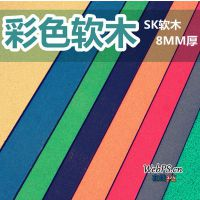 厂家批发定做彩色软木板_彩色软木墙板_彩色水松板厂家批发价格