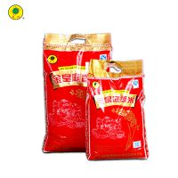 江西鄱阳湖大米 包装袋10kg装 优质晚米厂家直销 原产地发货