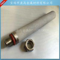 供应北京多孔烧结不锈钢粉末烧结滤芯
