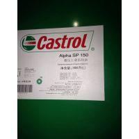 Castrol Variocut B 27||嘉实多Variocut B 27纯油性切削液