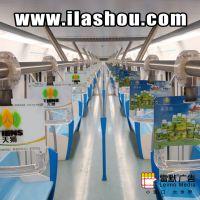 上海地铁4-12号线全线拉手广告