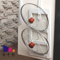 达盛TC-243 35*18.5*3 壁挂锅盖架/厨房挂件/多功能菜板架