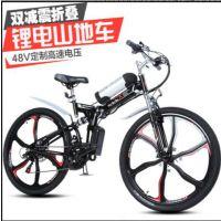 24寸26寸山地电动自行车助力锂电折叠电动车电动山地车代步车电瓶