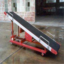 裙边皮带传送机设备 矿业大倾角爬坡皮带输送机