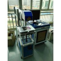 皮革激光刻字机 塑料激光刻字机 药盒打字机 水晶玻璃激光打标机