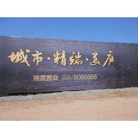 江西赣州户外喷绘广告牌