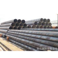 厂家直销,螺旋管、螺旋缝埋弧焊钢管,规格齐全,价格优惠