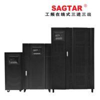 沈阳山特UPS电源维修 出租租赁出售大型UPS电源3C3-300KVA