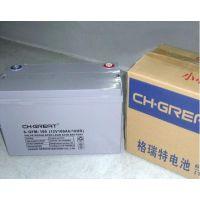 格瑞特蓄电池6-GFM-200/CH.GREAT蓄电池12v200ah代理商价格