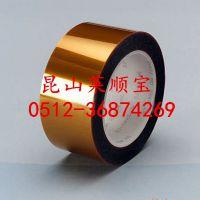 3M胶带-5433 3M5433