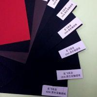 东莞市宏飞纸业120克-400克黑色触感纸礼品包装纸特种纸印刷纸厂家供应