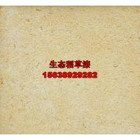 优质生态稻草艺术漆厂家直销,原始稻草漆施工工艺流程,内外墙面泥巴墙效果装饰
