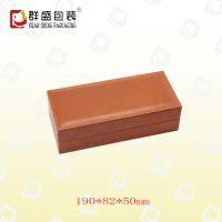 深圳包装盒 棕色翻盖手表盒 高档手表盒 LOH-366