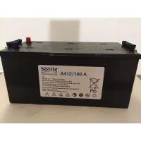 衢州德国阳光蓄电池总代理|ups直流屏专用