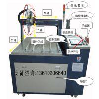 IGBT功率模块点胶机、恒大自动灌封AB胶机