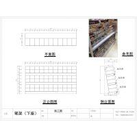 苏州相城区黄桥鼎盛有机玻璃制品公司亚克力板材厂