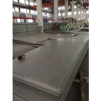 无锡太钢310S耐高温不锈钢热轧板