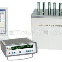 金属相图步冷曲线实验装置厂家直销 SLDZ-KWL-II