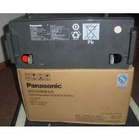 松下阀控密封式铅酸蓄电池12V120Ah UPS蓄电池
