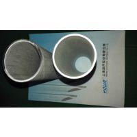 CDA系统用不锈钢无缝管