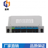 光分路器 1分16光分路器 1分8光分路器 光分路器批发 光分路器厂家