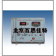 百思佳特xt21024温度传感器特性及人体温度测量实验仪