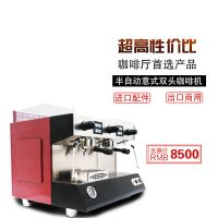 欧罗巴LU-2GS包邮进口配件商用半自动意式双头50HZ咖啡机专业咖啡奶茶店