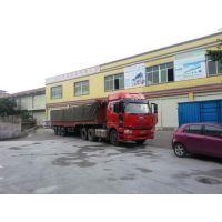 广州物流运输,龙森物流,广州物流运输信誉高