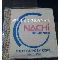 22224调心滚子轴承NACHI日本原装进口轴承