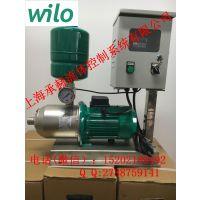正品德国威乐变频泵MHI805恒压变频泵 自动加压泵管道压力泵增压泵