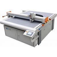 供应厂家供应 软玻璃切割机 复合材料切割机 碳纤维切割机