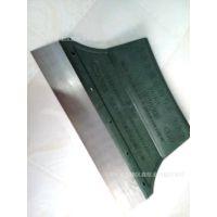 厂家价格 铁刮板 塑料柄 墙纸用 刀口铁19.6CM*3CM 河南