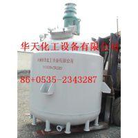 华天设备500-2000L外盘管反应釜/不锈钢反应釜/反应罐