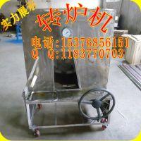 转炉机  转炉烧饼机  烧饼炉 聊城专业生产全自动烧饼炉
