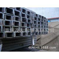 因重庆库房拆迁特低价批发3000吨槽钢
