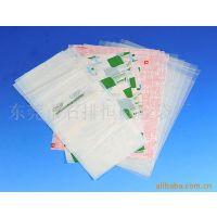 厂家供应 全生物降解袋 生物可降解塑料袋