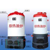 供应YGL生物质系列节能环保_固定炉排_导热油炉