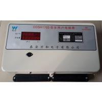 电表厂家直销485联网预付费电表 万和电子低价出售