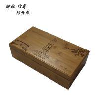 现货竹制茶叶包装礼盒 高级铁观音茶叶包装礼盒 高档工艺礼盒竹制