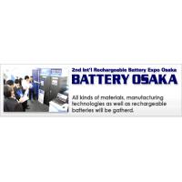 2015年9月日本大阪太阳能展览会