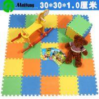 地垫批发拼图地垫宝宝爬行垫游戏垫地板eva泡沫垫拼装30 30 1.0