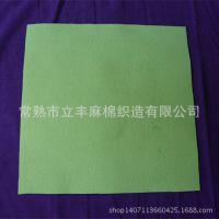 超细纤维玻璃清洁布  强力去污清洁布  玻璃陶瓷PU清洁布