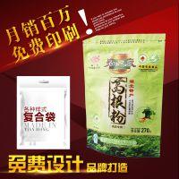 定制 自封口食品级PE铝箔袋哑膜磨砂镀铝膜塑料袋茶叶内层包装袋