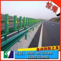 科阳专业供应江西南昌波形护栏 道路防撞护栏板 喷塑护栏
