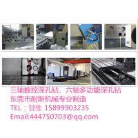 100T耐斯合模机-中国供应商首推