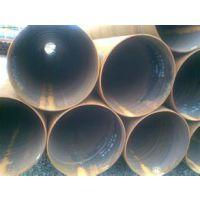 现货供应大口径螺旋钢管 可定尺 厚壁焊管厂家15006370822