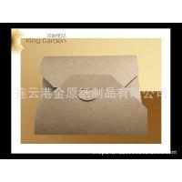 金原纸品 一次性纸盒 打包盒 快餐盒 方盒 纸盒 鸡排包装盒