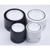 20W明装筒灯配件,LED明装筒外壳,30WCOB明装筒灯