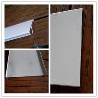 豪亚牌铝条扣天花板 滚涂铝条扣吊顶排布紧凑,造型独特